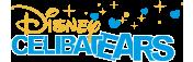 [Livres ]Nouveaux Romans Disney : les Twisted Tales et les Villains ! Hachette Heros Mec_me10
